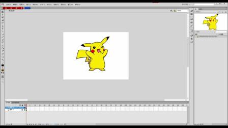 flash教程:教你如何制作一个皮卡丘 动手操作起来