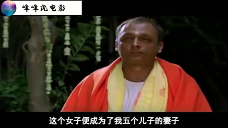 峰峰说电影:男子太过重男轻女,见妻子生了个女儿,竟直接把孩子扔进牛奶淹死