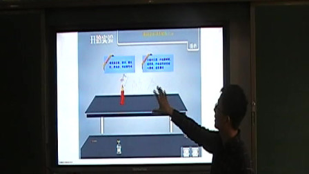 鸿合智能交互平台培训教程02(新知学校)