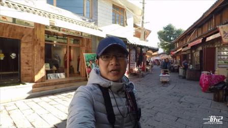 穷游云南:大理喜洲古镇,带大家逛逛,原生态的古镇