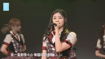 SNH48剧场公演190411