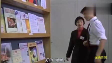 刘德华不会冲咖啡,被李嘉欣嫌弃,可没想到华仔就是她的老板