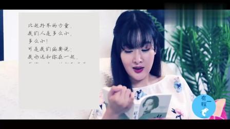 多年过去,你真的读懂张爱玲的《倾城之恋》了吗?