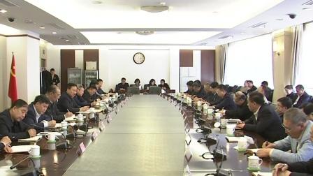 省政协党组理论学习中心组举行专题学习会议