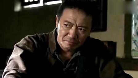 闯关东:朱开山筷子插公鸡,把雇工彻底吓住了,果然是宝刀不老!