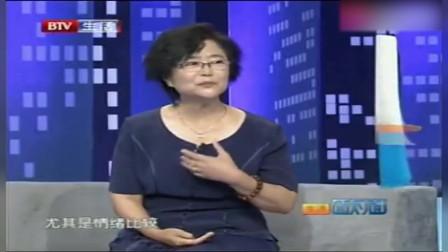 闫芳被当场质疑太极神功真实性,厚颜无耻道:你没练到,不代表没有