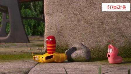 爆笑虫子:红虫和黄虫抢面包吃,黄虫输了,粉虫出现要替黄虫出气