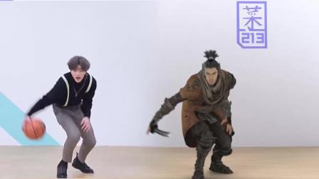 只狼也要模仿蔡徐坤打篮球,同台竞技恶搞向作品