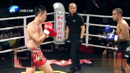 金腰带争夺战!中国选手王志玮对战美国选手卡纳!究竟花落谁家!