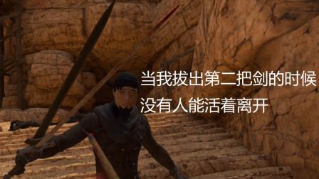 【舍长制造】刀剑神域指日可待?—剑与魔法 试玩