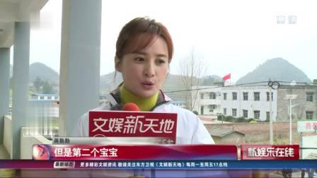 """《我们在行动》:蒋勤勤化身""""卖橙妹"""" SMG新娱乐在线 20190411 高清版"""