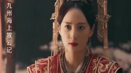 蒋勤勤演的皇后太霸道了!让侄女跪石板,从此不得觐见!