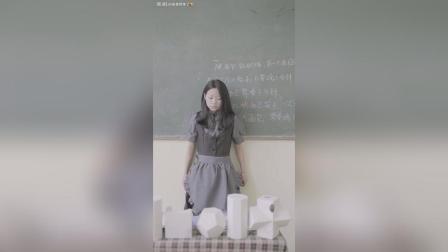老师变身异世界食堂阿姆雷特女仆装来给我们上课了