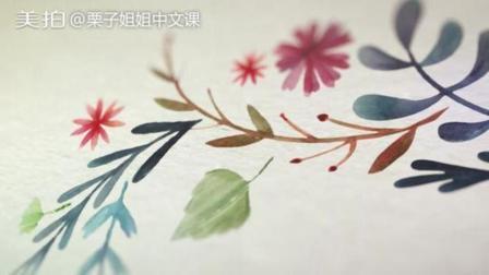 宝宝读古诗学汉字, 开发智力培养学习兴趣