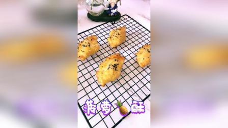 菠萝酥 菠萝¼ 冰糖适量 蛋挞皮4个 蛋黄液适量 黑芝麻适量