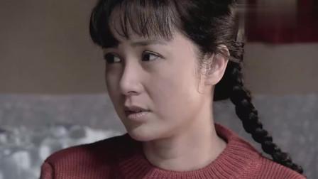 金婚:文丽结婚前夕,妈妈想对女儿说些私房话,被女儿打断