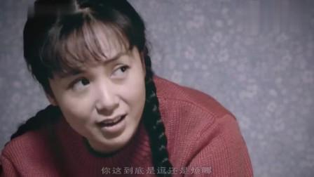 金婚:文丽跟大姐陈述白天烦人的佟志又来找自己了,很讨厌人