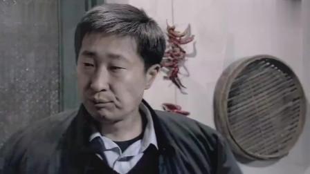金婚:文丽告诉佟志少跟大庄打交道,筒子楼里碰面了