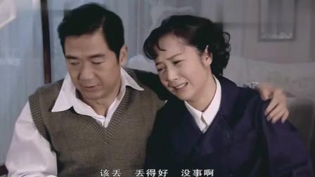 金婚:文丽刚领工资就丢了,于是佟志接管财政大权