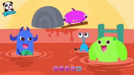 宝宝巴士动画片:小心细菌来了,细菌侵袭伤口,消毒擦药水赶走细菌
