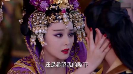 武媚娘传奇:武媚娘代替李治上朝,李治大赞:朕的皇后非常好!