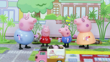 小猪佩奇简笔画:一起吃冰激凌卡通简笔画