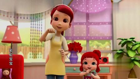 彩虹宝宝:爸爸和妈妈一起跳舞