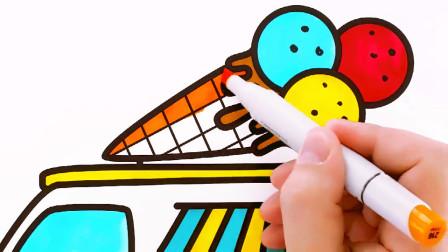 儿童简笔画-冰淇淋车