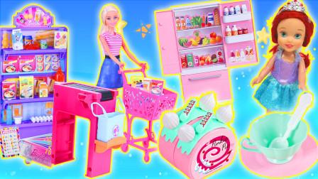 芭比娃娃购物玩具,芭比去超市买到了小芭比最爱的蛋糕