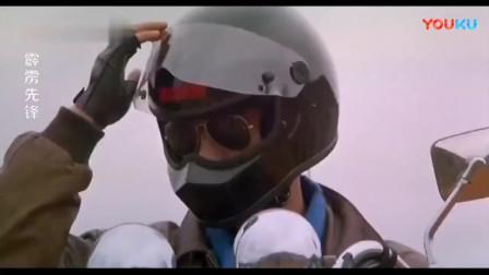 霹雳先锋 早年的李修贤竟这么嫩, 都掐的出水, 尤其是飙车这段, 太帅了!