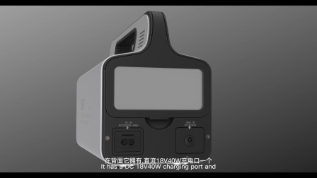 便携式电源产品广告片(三维结合实拍)