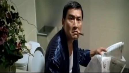 金钱帝国:乐哥上厕所时,后果很严重……
