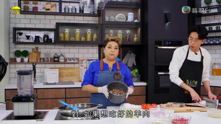 食好D食平D第二季 第9集