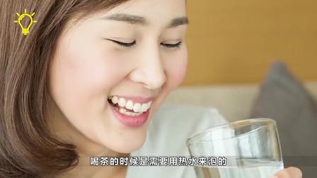 为什么全世界只有中国人喝热水?今天告诉你真实答案!_1554987491426