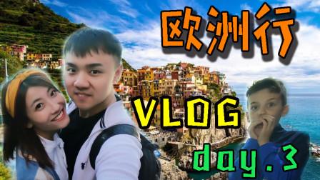 【vlog】用中式英语和外国小学生交流是种怎样的体验 | 欧洲行.part3