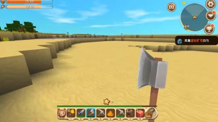 迷你世界故事14:为了一口吃的,我从森林走到了沙漠!
