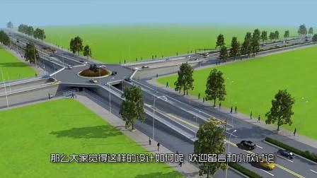 大叔发明出新型立交桥,通行效率提升10倍,已获发明专利