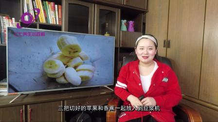 香蕉苹果汁的功效和做法大家知道吗