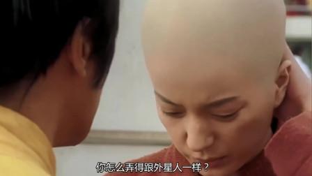 《功夫足球》周星驰看到赵薇的造型,直呼火星人?