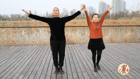 四步造型1第10个花《谢幕》教学,专业舞者口令分解,详细好学
