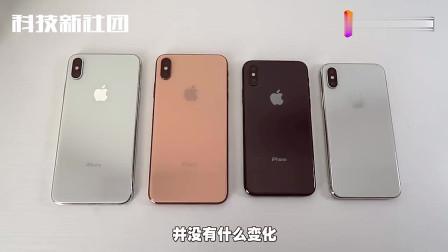 苹果手机放大招2019新款手机即将到来, 或将月底发布