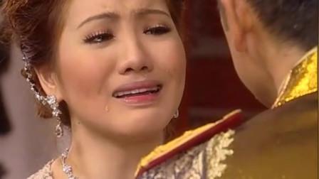 《爱在日落之前》维萨天王劝说娜雅公主,要承担起储君的责任