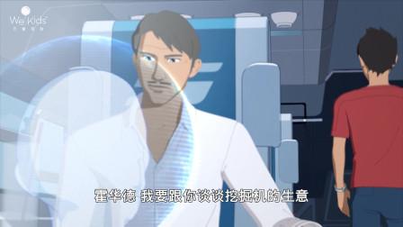 少年钢铁侠:钢铁侠和父亲乘坐的飞机发生事故,父亲去世了