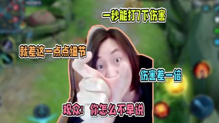 张大仙:这个一秒打7次伤害,连招很关键!观众:难怪我玩不好