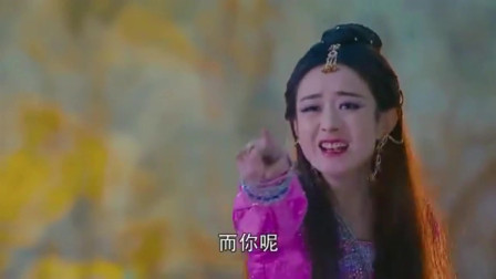 蜀山战纪: 木偶被毁了, 赵丽颖终于爆发了