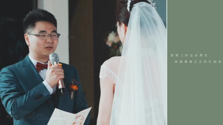 《YES I DO》| 晓婚礼电影