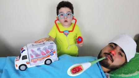 真棒!萌宝小正太请来了医生做什么呢?趣味玩具故事