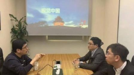 天津网信办成立督导组进驻视觉中国网站 指导整改