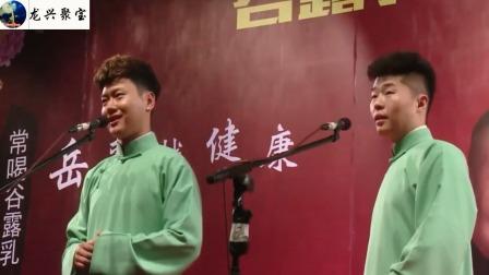 孟鹤堂:孙越喜欢玩鸟,什么鸟都玩!周久良:他找得着吗?