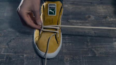 5种系鞋带的创意方法,快来改变一下你的系鞋带的方法吧